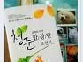 남자의 자격 청춘합창단 도전기 - facebook 2012.04.05