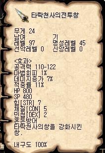 1208F64E5158643C13207F