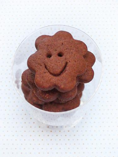 먹으면 복이 온다는 스마일 쿠키