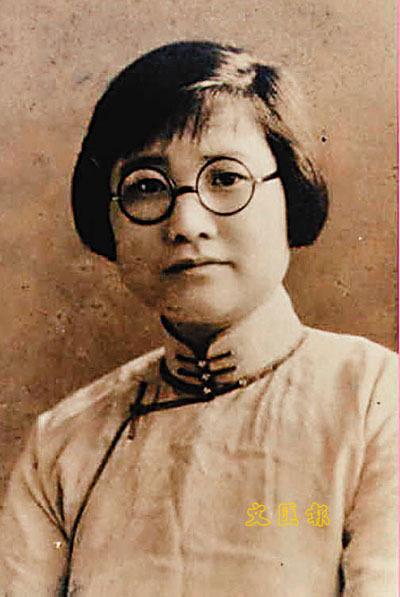 쑤쉐린(蘇雪林): 루쉰(魯迅)과 반평생을 싸운 특이한 여인