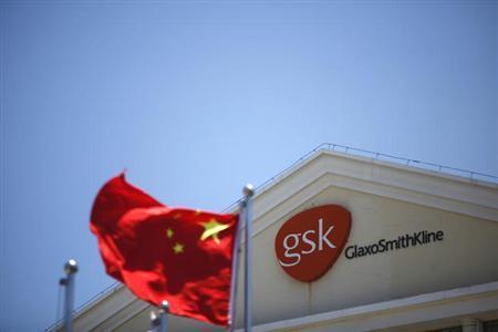 GSK(글락소스미스클라인) 뇌물사건