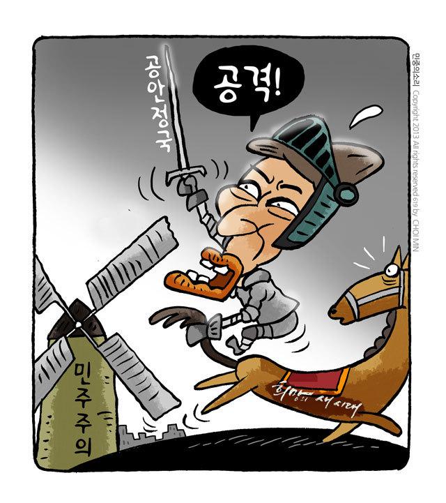 아침에 김수영의 풀을 읽으며