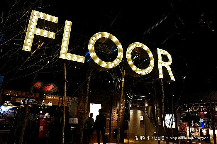 [오사카 맛집] 그랜드 프론트 오사카의 추천 식당 슌코쿠 슌사이 + 나이트 라이프 명소 UMEKITA FLOOR