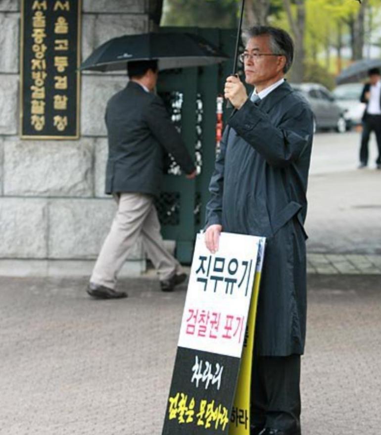 검찰개혁을 외친다! <검찰공화국, 대한민국> 저자강연회