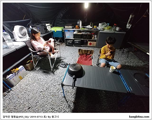 [오집이캠#55_56][2019-0713-토] 티볼