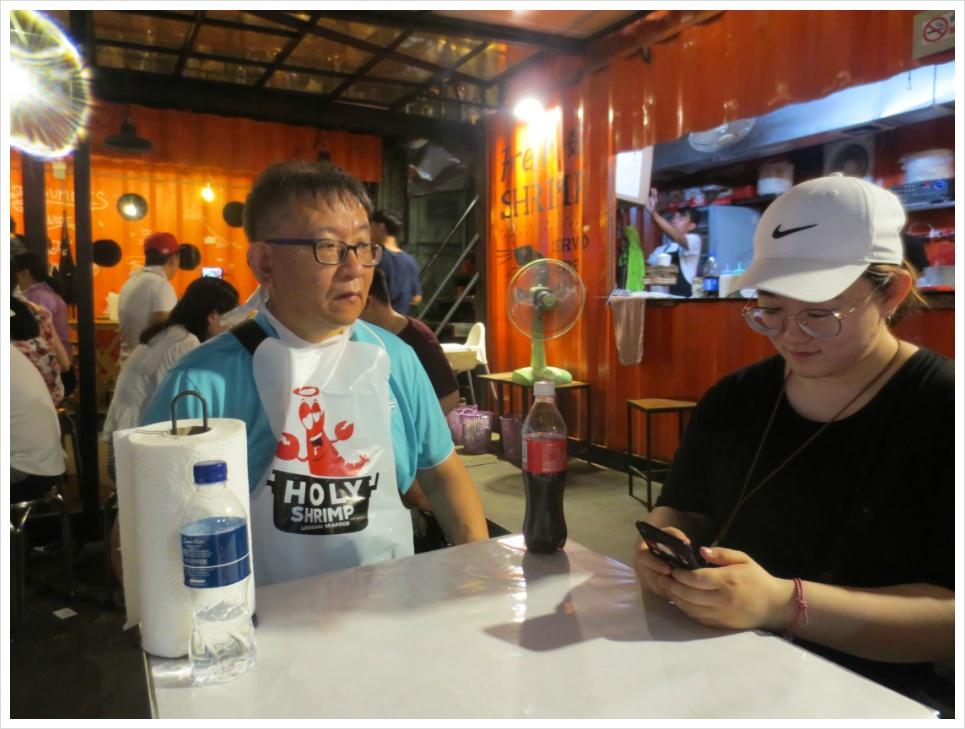 [2019 방콕] 마지막 포스팅은 홀리쉬림프