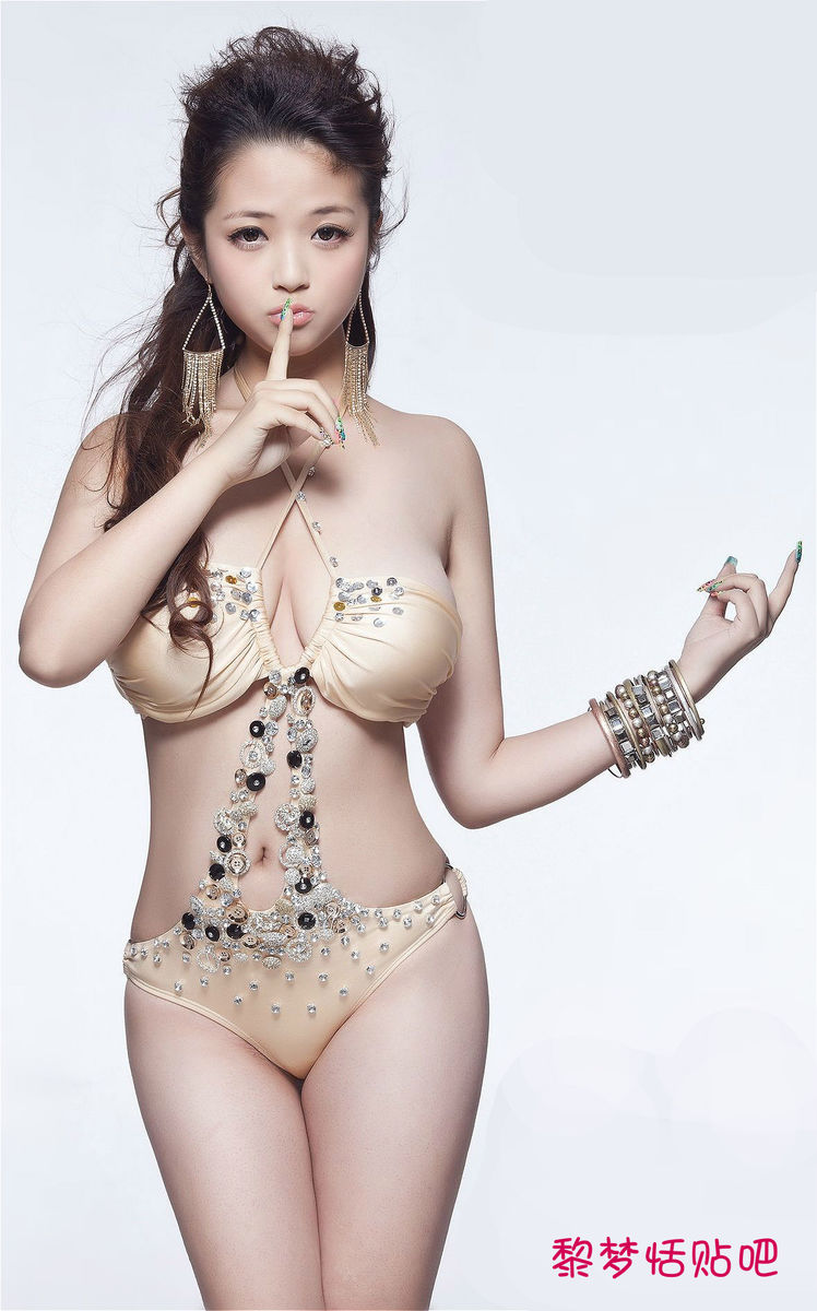 cool Asian glamour